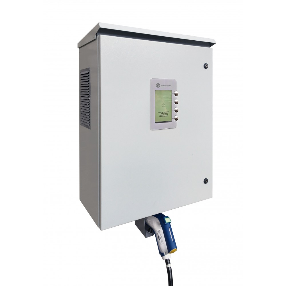 Chademo Wall Charging Station with OCPP Support