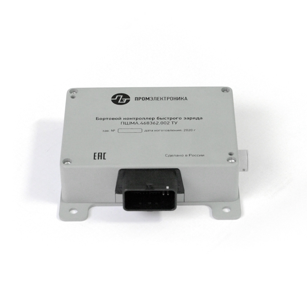 CCS Charge Controller